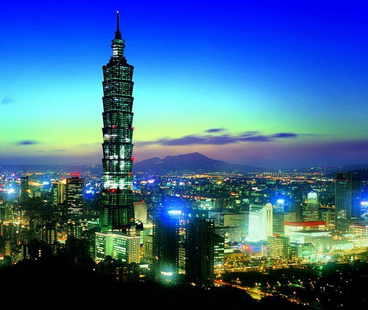 Das Taipei 101 ist das Wahrzeichen von Taipeh in Taiwan und das zweithöchste Bürogebäude der Welt.