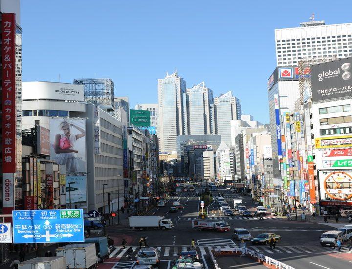 Tokio, die Stadt der Superlative.