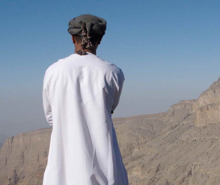 Einen beeindruckenden Blick im Gebirge des Omans erhalten Besucher bei jeder Tageszeit
